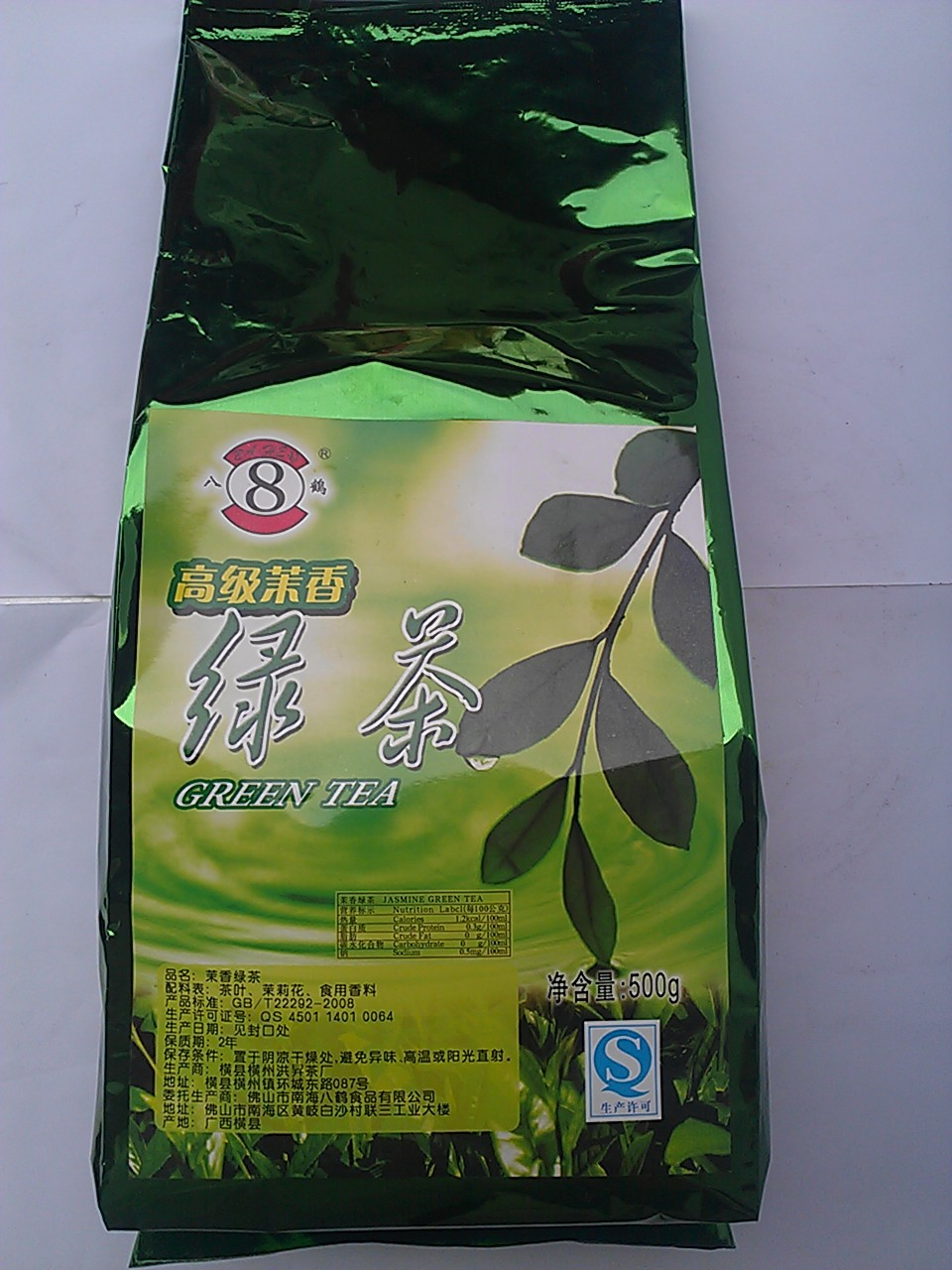 500g Green tea jasmine green tea raw the Chinese green tea 500 g