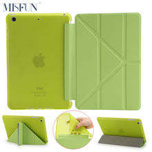 For Ipad Air 2 / Air 1 Smart Case 5 Shapes Stand Ultra Thin PU Leather Cover Silicon Soft Case For iPad 5 / 6 Auto Sleep/Wake up(China (Mainland))