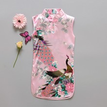 2016 Newest Chinese Style Girls Dress Fashion Flower Birds Cotton  Sleeveless Summer Girl Dress Pin Dresses for Kids Cltohing