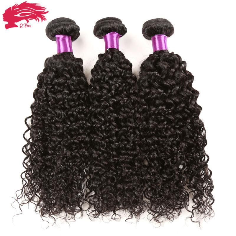 Kinky Curly Brazilian Hair Bundles Top Hair Extensions Remy Human Hair Wet And Wavy Virgin Brazilian Hair 3 Bundle Deals