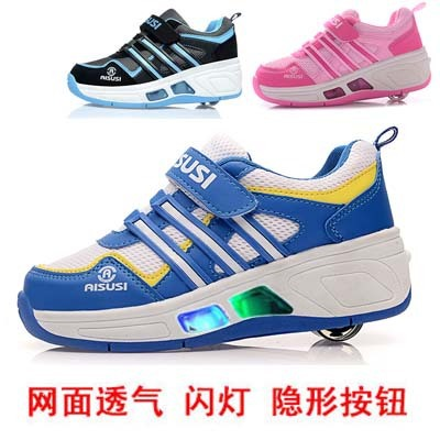 Ultra-light child heelys male Women automatic invisible button shoes spring breathable gauze belt flasher(China (Mainland))