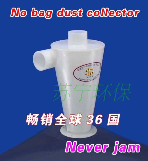 Cyclone Dust Collector Bagless High Efficiency woodworking Powder New(China (Mainland))