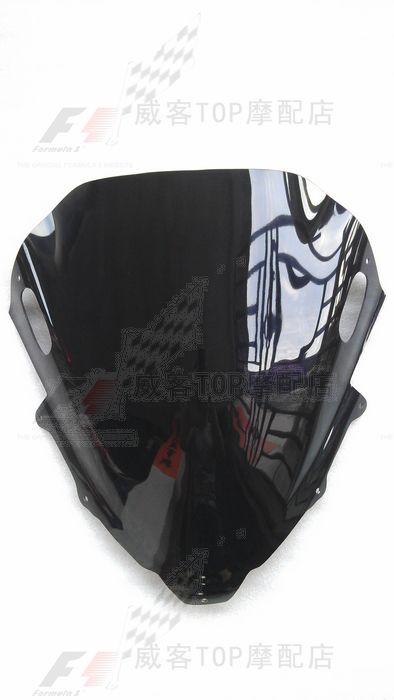 T-MAX500 TMAX500 wind windshield the 08-09-10-11<br><br>Aliexpress