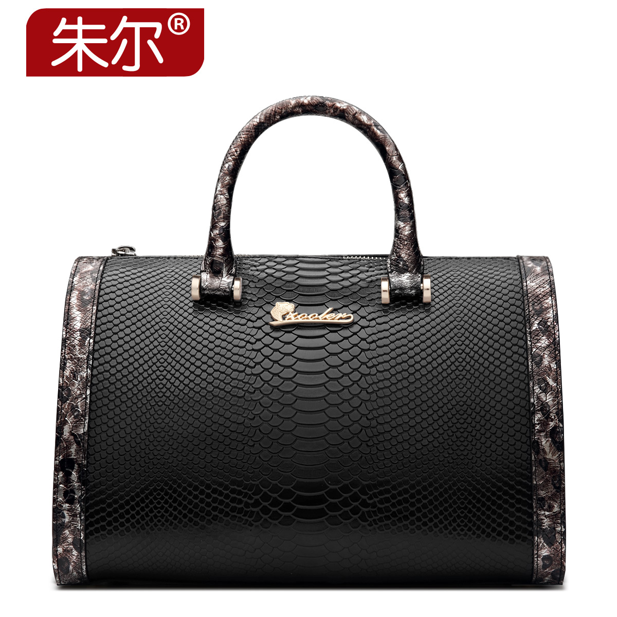 Serpentine pattern women's cowhide handbag fashion 2015 women's bags elegant female handbag