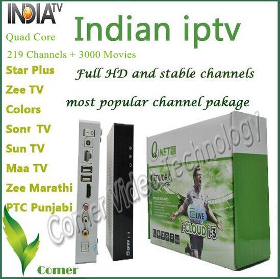 HD Turkish IPTV Channels IPTV Box Android TV Player Indian Iptv Quad Core(China (Mainland))