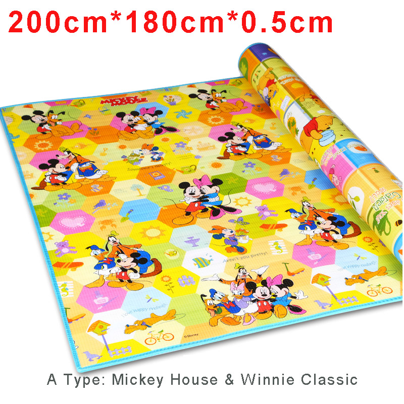 Childs Road Rug