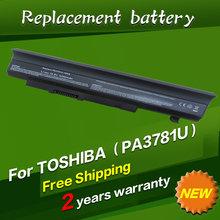PA3781U-1BRS Laptop Battery For Toshiba Satellite E200 E205 E206 E200-002 E200-006 E205-S1904 E205-S1980