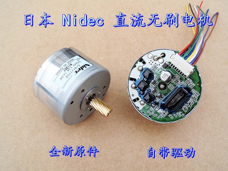 Japan Nidec 24v Dc Brushless Motor Drive Circuit Built In Pulse Control Brushless Dc