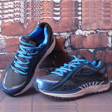 Brooks brooks top dna silica gel dyad 7 running shoes