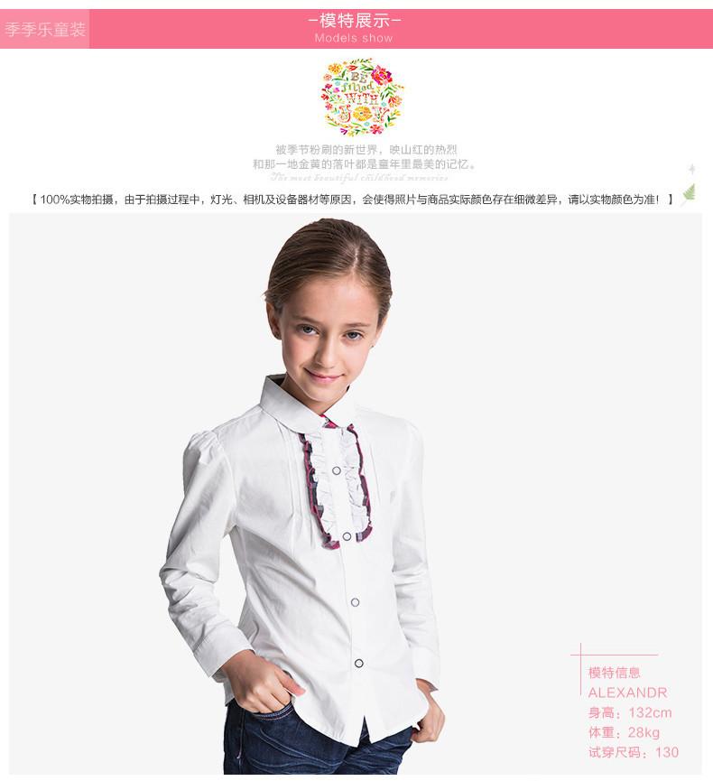 girls blouse long sleeve kids dress shirt vintage brand children shirts kids blouse girls clothing girls shirts