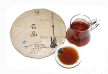 2015 NEW tea Largest promotion 357 grams Authentic Chinese Yunnan Pu er tea Free Shipping