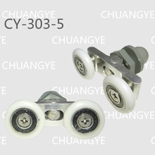 Shower door rollers pulley(China (Mainland))