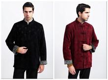 Free Shipping ! Fashion Chinese Style Men's Wool Kung-Fu Jacket Coat M L XL XXL XXXL M4(China (Mainland))