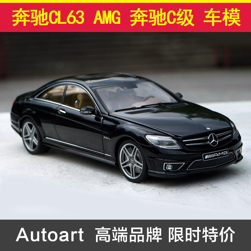 Hot sale CL63 AMG 1:18 car model alloy metal diecast Collection Toy autoart couple sports car gift boy(China (Mainland))