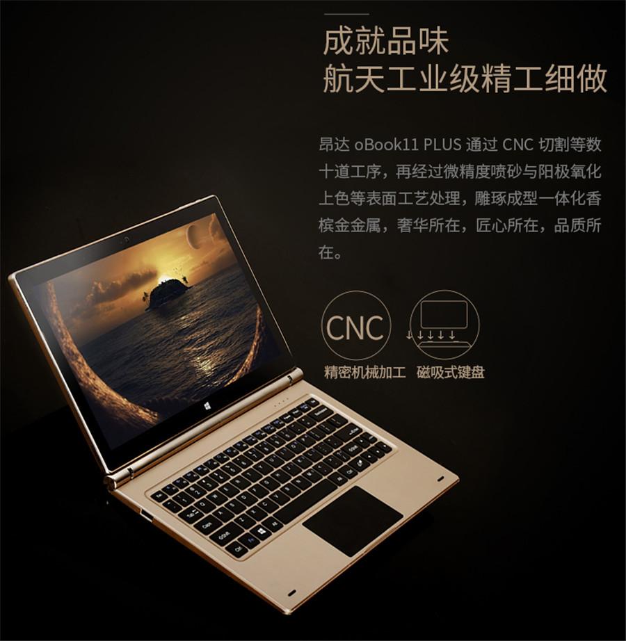 oBook-11-PLUS-64GB-790---_05