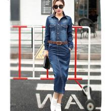 S-XXL 2016 Spring Autumn Dress Long Denim Dress Women Maxi Dress Jeans Rivet Cowboy Long Sleeve Bobycon Vestidos With Belt(China (Mainland))