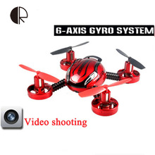 2015 RC helicopter JXD392 RC quadcopter 4CH 6-axis Gyro System 360 Degree Rotation drones Toys with camera HT2150(China (Mainland))