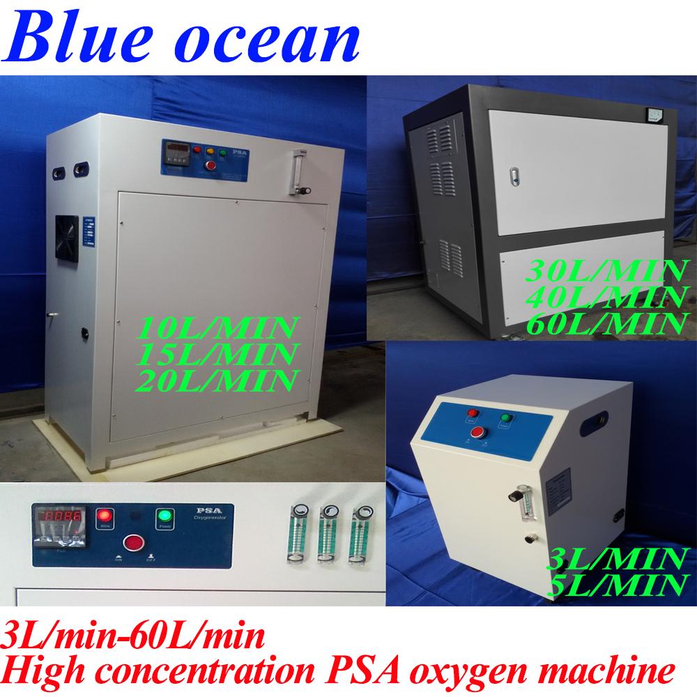 BlueOcean Wholesale PSA 3L 5L 10L 15L 20L 30L 40L 60L/min Oxygen concentrator Gerador de oxigenio<br><br>Aliexpress