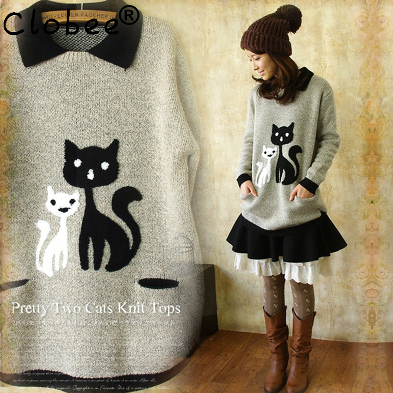 Knitting Pattern Cat Sweater : Knit Cat Sweater Patterns Promotion-Shop for Promotional Knit Cat Sweater Pat...