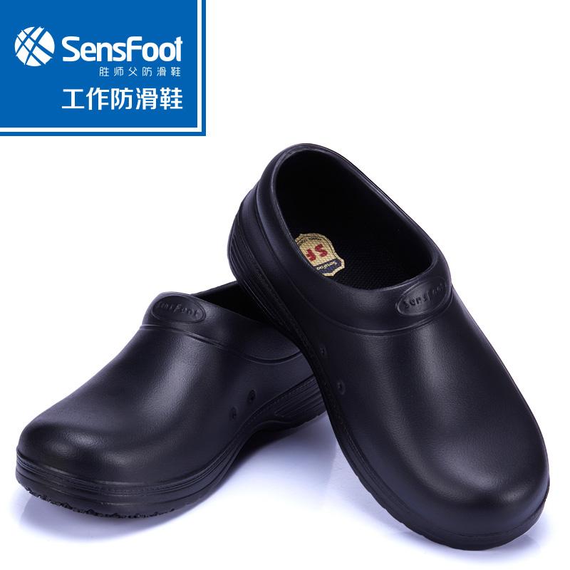 Compra blanco zapatos del hospital online al por mayor de - Zapatos de cocina antideslizantes ...
