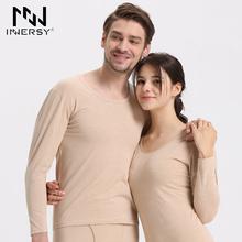 Innersy 2016 Underwear Cotton Thermal Underwear Long Johns Autumn Cloth Men's Warm Underwear Keep Warm Couples Long Johns Women(China (Mainland))