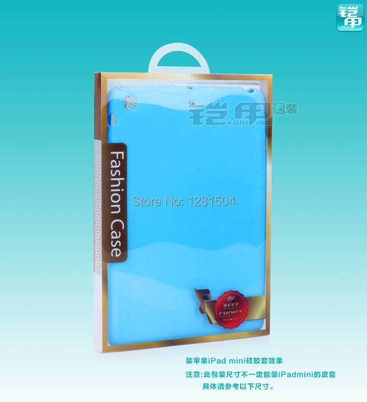 210*145*17.5mm Crystal PVC Retail Packaging Bag/ Package Box For ipad mini kindle 8 inch Case,100pcs DHL Freeshipping!(China (Mainland))