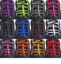 Locking Shoe Lacing Elastic Shoelaces Running Jogging Triathlon Sports Shoe Tie Free Shipping 2015(China (Mainland))