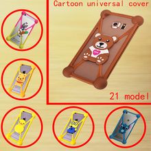 Buy 3D Cartoon Stitch Minions Minnie Kitty Back Cover Silicone Case LG K10 LTE K430 K430ds K420N K 10 Rubber Frame for $1.49 in AliExpress store