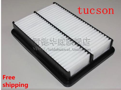 Hyundai tucson воздушный фильтр воздушный чистящее средство воздушный сетка для tucson