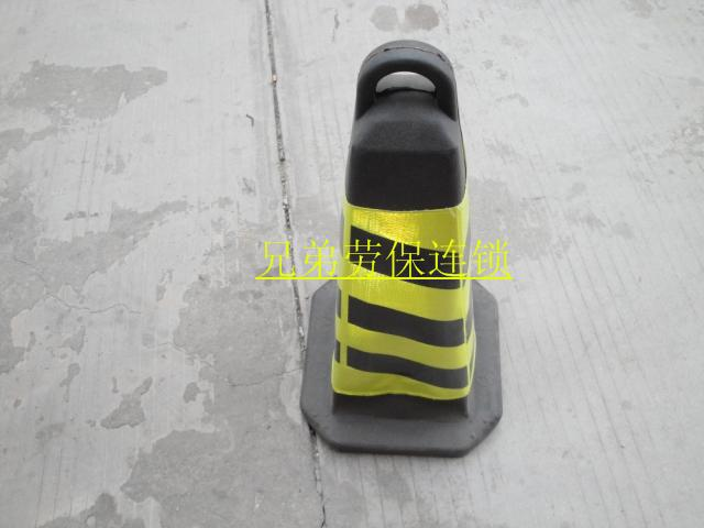 Quality 73cm square plastic road cone ice cream cones mention loop traffic safety cone reflective yellow and black signs(China (Mainland))