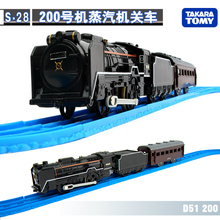 TOMY Tomica Electric Train Track Series Shinkansen Subway Educational Kids Toys S-28(China (Mainland))