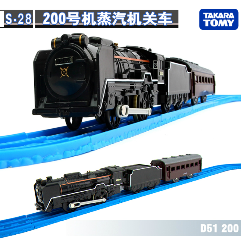 TOMY Tomica Electric Train Track Series Shinkansen Subway Educational Kids Toys S-28(China (Mainland))
