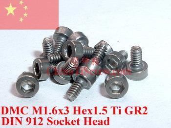 Titanium screw M1.6x3 DIN 912 Socket  Head<br><br>Aliexpress