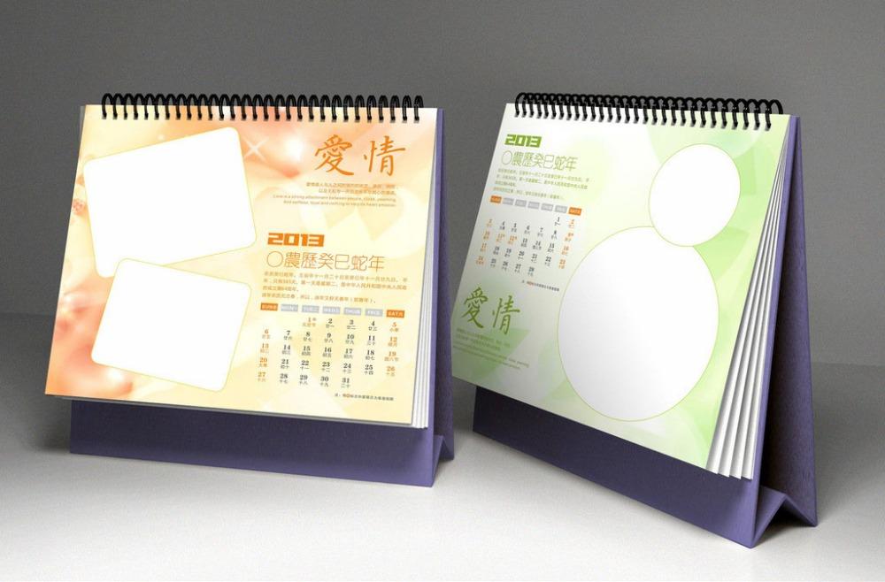 Печать и изготовление — Календари - Полиграф-Сервис