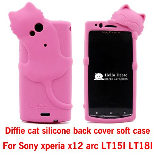 10pcs. 3D Diffie Cat Silicone soft Case Cover Sony Ericsson Xperia Arc(X12) lt15i lt18i , dhl ems - Taoplayer online store