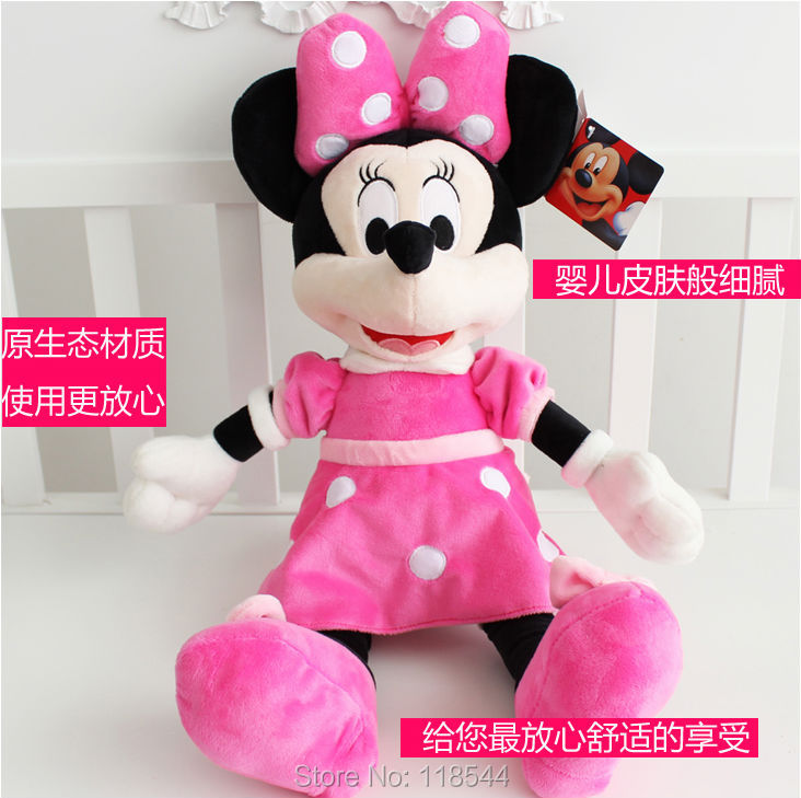 60cm large size minnie mouse plush minnie mouse kids toy stuffed minnie mouse one piece free shipping(China (Mainland))
