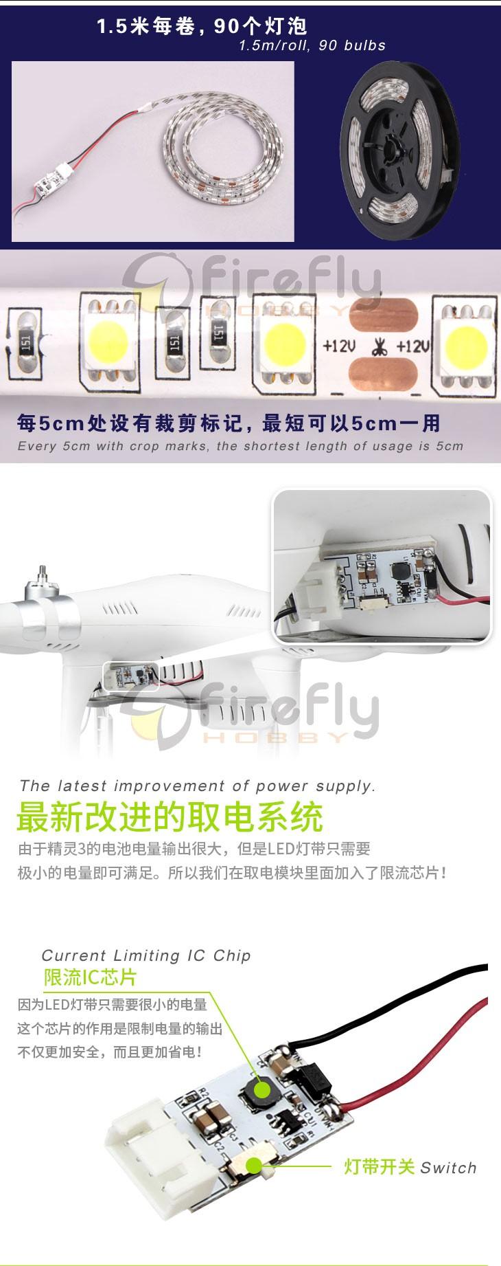 Decorative LED Strip/Belt IC Switch Control R/G/B//W Night Light with Depressurization Module Accessory for DJI Phantom 3