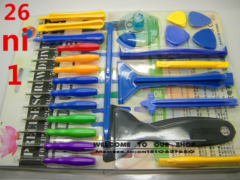 DHL Free shipping DIY 26 in 1 opening tools kit set disassemble repair remove tools for iPhone 3s 4 5 for iPad iPod PSP laptop(China (Mainland))