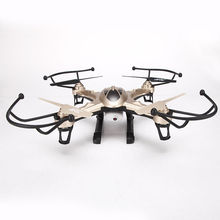 Free Shipping! JJRC H9D FPV RC Quadcopter Airplane HD 2MP Camera Live Video Transmission Drones