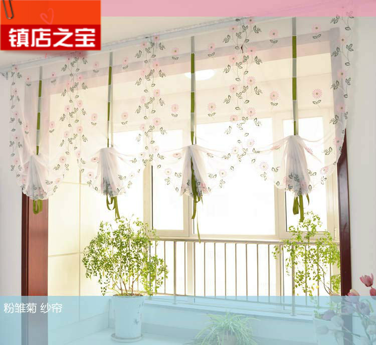 Balloon Curtains For Bedroom Ruched Curtains