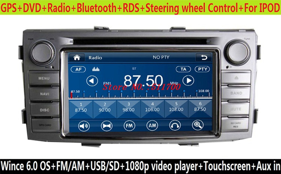 6.2 Inch 1Din Car DVD Player For Toyota Hilux(2012-2013),Radio,Stereo,Bluetooth,Automotivo Touchscreen GPS Navigation(China (Mainland))