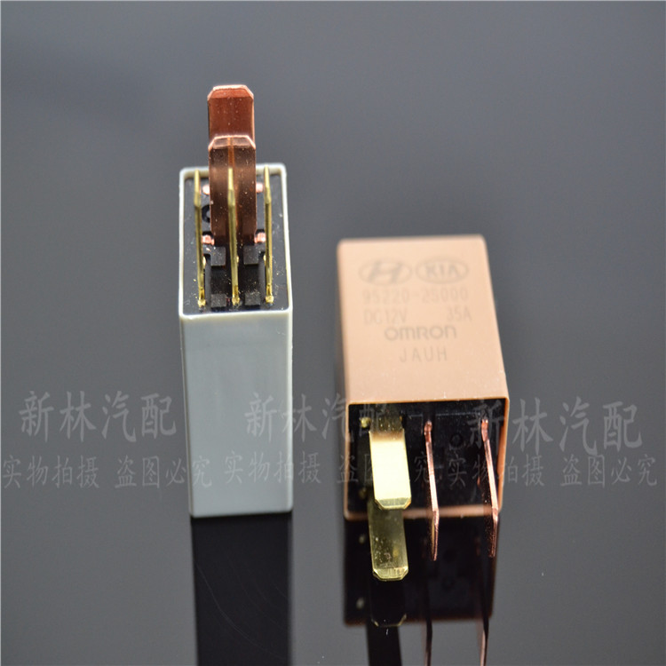 Nis-san DC12V EFI GM small car Toyota 4pin or 5pin cents Relays Automotive Relays 95220-2500(China (Mainland))