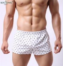 SouTong New Men Sexy Underwear Boxers Male Cotton Men Shorts Breathable Homewear Sleepwear Cueca Boxers Underpants Trunks Slacks