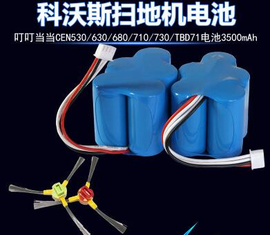 Free shipping 2pcs/lot 6V SC3500mAh ni-mh battery Rechargeable batteries The robot battery pack(China (Mainland))