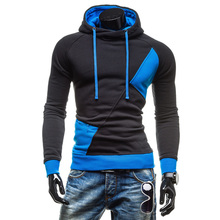 2016 Autumn New Men's Designer Fashion Brand Casual Spell Color Hooded Sweatshirt, Men Hoodies Slim Long Sleeve Male Clothing