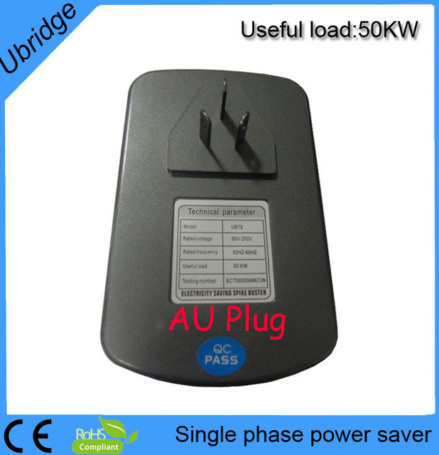 30KW energy saving box (UBT5)