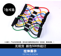 8 shaped woman fitness exercise device Elastic Tension Rope Chest Expander household Yoga Belt