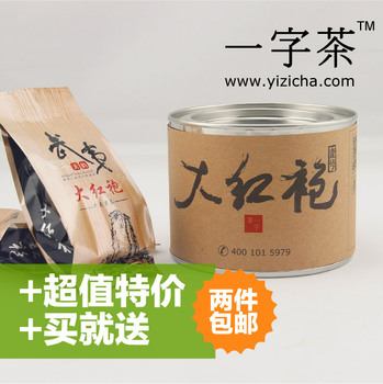 Premium wuyi da hong pao wuyi Oolong large tea canned 35g