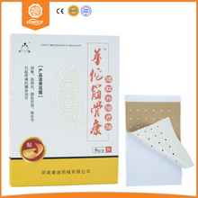 8 Piece/2Bags Chinese Medical Porous Plaster For Back Shoulder Pain Relief Patch Body Health Care Size 7*10 cm Free Shipping