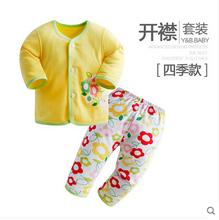 2016 spring and autumn 0-30 months newborn baby sleep sets cartoon baby sleeper 100% cotton baby boy girl clothes(China (Mainland))